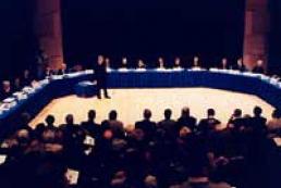 Kyiv hosts sitting of EU- Ukrainian Parliamentary Cooperation Committee Bureau
