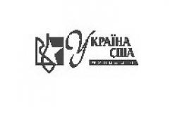 The U.S.-Ukraine Foundation awarded Ukrainian students