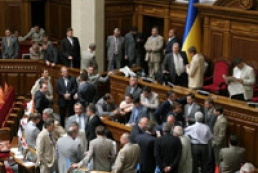 Ukraine's deputies blocked the parliamentary tribune