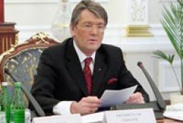 Ukraine's Yushchenko holds NSDC meeting