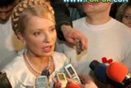 Tymoshenko criticizes policy of Yanukovych's government