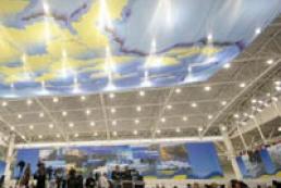 Kyiv hosts International Conference