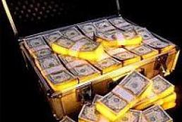 NaftoGaz of Ukraine counts on receiving 550 m. USD credit