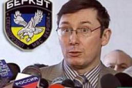Ukraine's parliament may sack Lutsenko