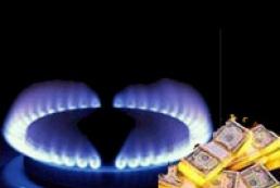 Ukraine pays off debt for gas supplies