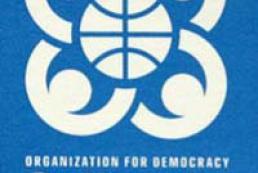 Ukraine's President urges to adopt GUAM status bill