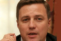 Katerynchuk wants to create his own party