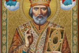 Ukraine President's best wishes for St. Nicholas Day