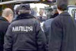 Personnel lustration is expected in the Interior Ministry