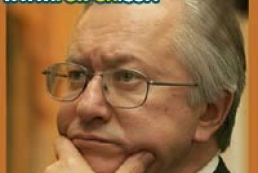 Tarasyuk criticizes Ukraine's PM
