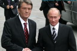 Vladimir Putin congratulated Ukraine's Yushchenko on coming holidays