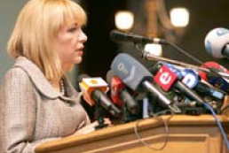 Yushchenko's wife collects money for children's hospital