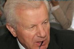 Ukraine's speaker tells about Ukraine's future