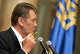 Yushchenko liquidated Committee on policy of military-technical cooperation and export control