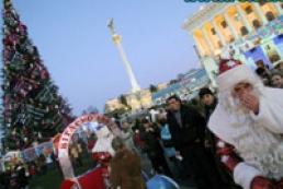New Year celebrations in Ukraine