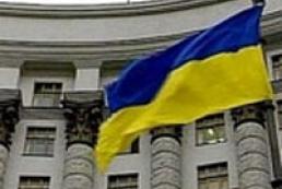 Ukraine's Cabinet set plan for 2007