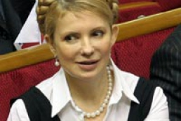 Tymoshenko stands for early parliamentary elections