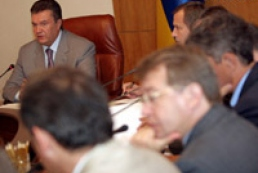 Ukraine's government means to increase subsistence level and minimum wage in the first quarter of 2007