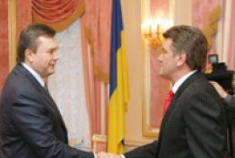 Yushchenko and Yanukovych have common aims to NATO