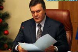 Yanukovych: Law on Cabinet is not perfect