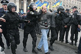 Police pushed away the mass-meeting in Donetsk