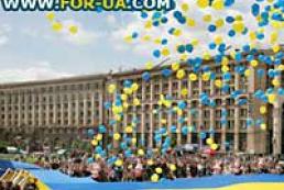 Ukraine marks Reunion Day