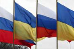 Ukrainian-Russian working group to tackle development of