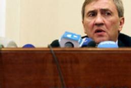 Referendum on Chernovetsky dismissal will be legal