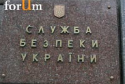 SBU: Tax administration is up to its eyes in corruption