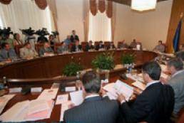 Ukraine's government to approve the program of education development