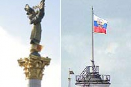 Ukraine threatens Russia with international courts