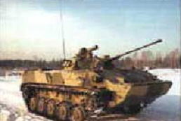 Ukrainian Armed Forces to add new armored troop carrier to its arsenal