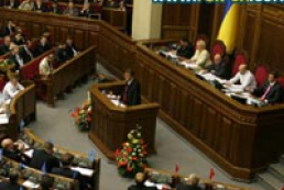 Deputies to consider Yushchenko's amendments to the Cabinet law