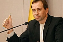 Tomenko will become vice-speaker of VR