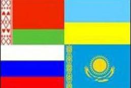 Russia lost interest to Common Economic Area with Ukraine