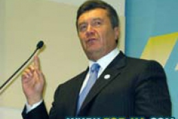 Yanukovych stands against infringement on President's commissions