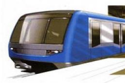 Kyiv to buy new subway cars