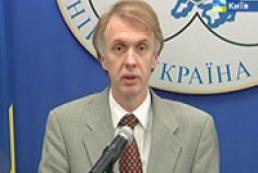 Yushchenko authorized Ohryzko