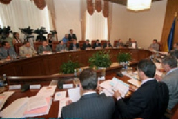Ukraine Cabinet formed two new ministries