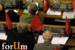 Communists against creation of Occupation Museum in Ukraine