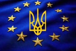 Europe notes progress in Ukraine's development