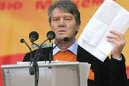 Yushchenko: US anti-missile defense system will protect Europe