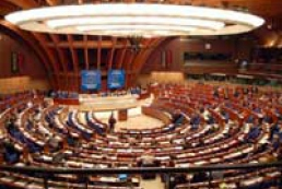 Ukraine-Council of Europe session to take place in Strasburg