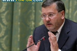 Hrytsenko supports deployment of US anti-missile systems in Europe