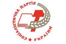 "Socialists consider Yushchenko's idea ""nonsense"""