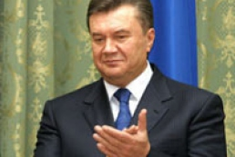 Private life of Victor Yanukovych