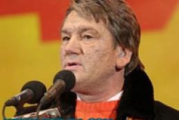 President Yushchenko pays a visit to Lugansk