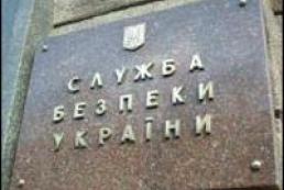 Yushchenko restructured SBU