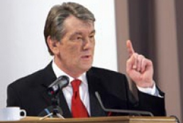 Yushchenko gives VR officials an hour to negotiate