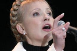 Tymoshenko welcomes President's decision